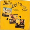 Album Uptown Girl - Single