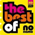 Album The Best Of