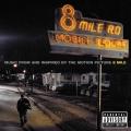 Album 8 Mile