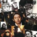 Album Vu De L'Extérieur