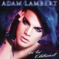 Album For Your Entertainment