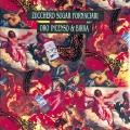 Album Oro Incenso & Birra