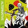 Album Playlist: Alternative