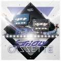 Album Strictly CAZZETTE (DJ Edition-Unmixed)