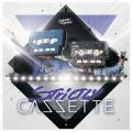 Album Strictly CAZZETTE (DJ Edition-Unmixed)