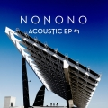 Album Acoustic EP #1