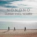 Album Hungry Eyes