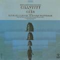 Album Chastity Original Motion Picture Soundtrack
