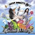 Album Eliza Doolittle