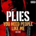 Album You Need People Like Me 1