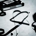 Album SWRMXS