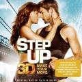 Album Step Up 3D (Original Motion Picture Soundtrack)