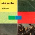 Album Big In Japan / Seeds