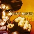 Album Just Stop (Audio Only) (iTunes Exclusive)