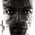 Album Amazing - The Remixes