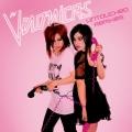 Album Untouched [Remixes]