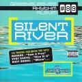 Album Silent River Riddim