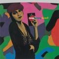 Album Raspberry Beret / She's Always In My Hair [Digital 45]