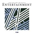 Album The Value of Entertainment