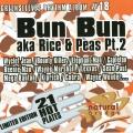 Album Greensleeves Rhythm Album #18: Bun Bun aka Rice & Peas Pt. 2