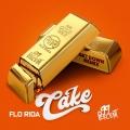 Album Cake (Getdown Remix)