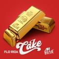 Album Cake (PBH & Jack Sizzle Remix)