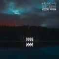 Album Lost Song (Acoustic)