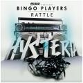 Album Rattle