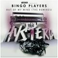 Album Out Of My Mind (The Remixes)