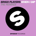 Album When I Dip (feat. J2K & MC Dynamite) [The Remixes]