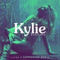 Album Dancing (Illyus & Barrientos Remix)