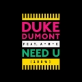Album Need U (100%)