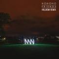 Album Friends (Hillbom Remix)