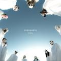 Album Innocents