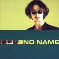 Album No Name