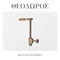 Album Theodoros