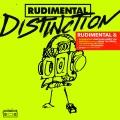 Album Distinction EP