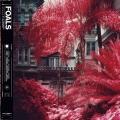 Album Exits