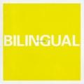 Album Bilingual