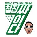 Album PSY 7th album