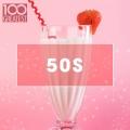 Album 100 Greatest 50s