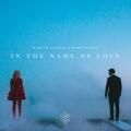 Album In The Name Of Love - Single