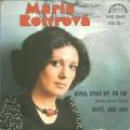 Album Dívka, Která Spí Jen Tak (Bette Davis Eyes) / Nevíš, Jaká Jsem