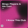 Album I Know This Club