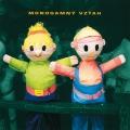 Album Monogamny vztah