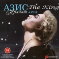 Album The King