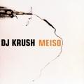 Album Meiso