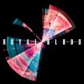 Album Limbo