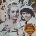 Album Šíleně smutná princezna (Soundtrack)