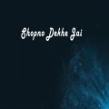 Album Shopno Dekhe Jai